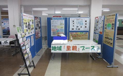 http://shiga-iryo-ikusei.jp/news/20171031_1.jpg