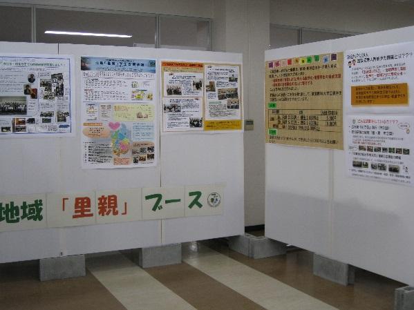 http://shiga-iryo-ikusei.jp/news/20181109_02.jpg