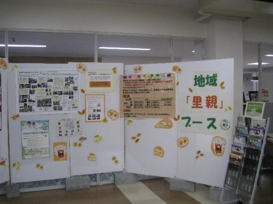 http://shiga-iryo-ikusei.jp/news/20191028_01.jpg