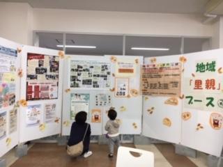 http://shiga-iryo-ikusei.jp/news/20191028_02.jpg